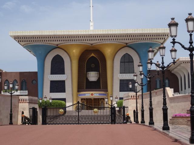 Maskat – Oman – Moschee – Sultan